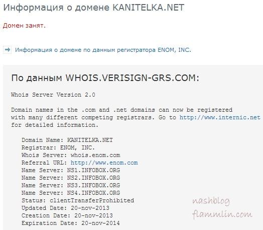 2013-11-21_101349